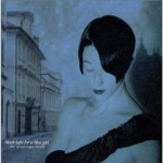 Black Tape For A Blue Girl – The Scavenger Bride