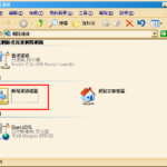 在 Linux 安裝 VPN Server 教學 (pptpd on CentOS)