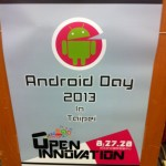 回顧「Android Day 2013」研討會
