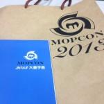 回顧南台灣 MOPCON 2013 盛會