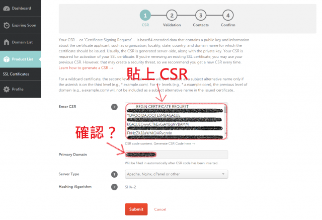 NameCheap SSL Certificate 申請教學(筆記) - Soul & Shell Blog