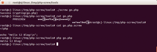 php-screw-test