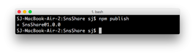 npm-publish
