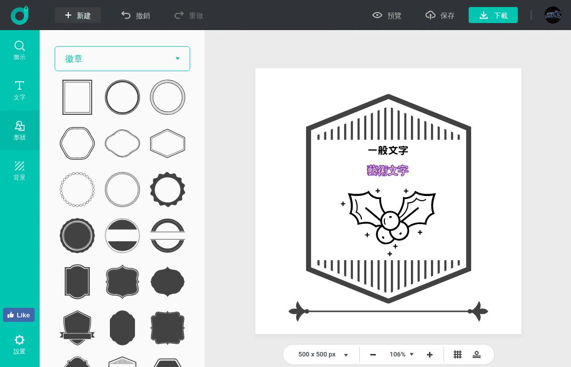 DesignEvo-shope-insert