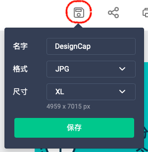 DesignCap-download