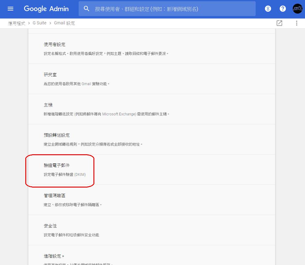google dkim